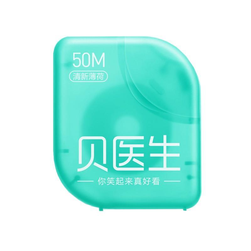 Apple iPhone 7 32GB (Vàng) - Hàng nhập khẩu
