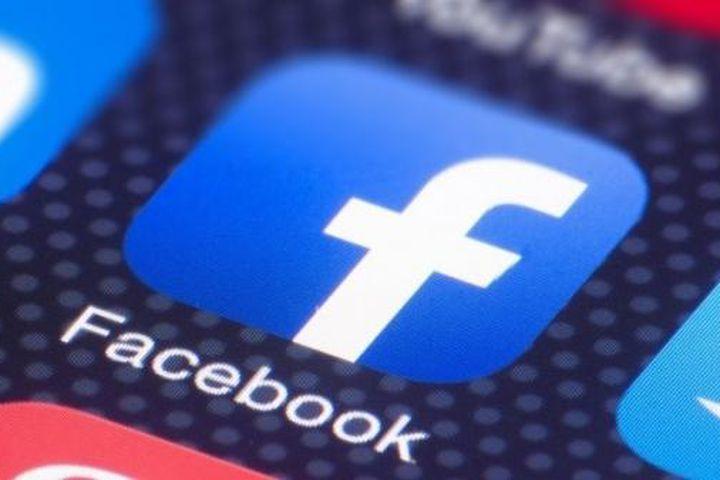 Giá trị vốn hóa thị trường của Facebook lần đầu vượt mốc 1.000 tỷ USD