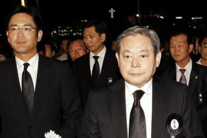 Gia tộc Samsung phải bán biệt thự nộp gần 11 tỷ USD thuế thừa kế