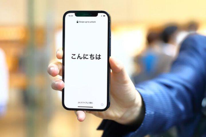 Vì sao iPhone Nhật Bản không tắt được âm thanh chụp hình?
