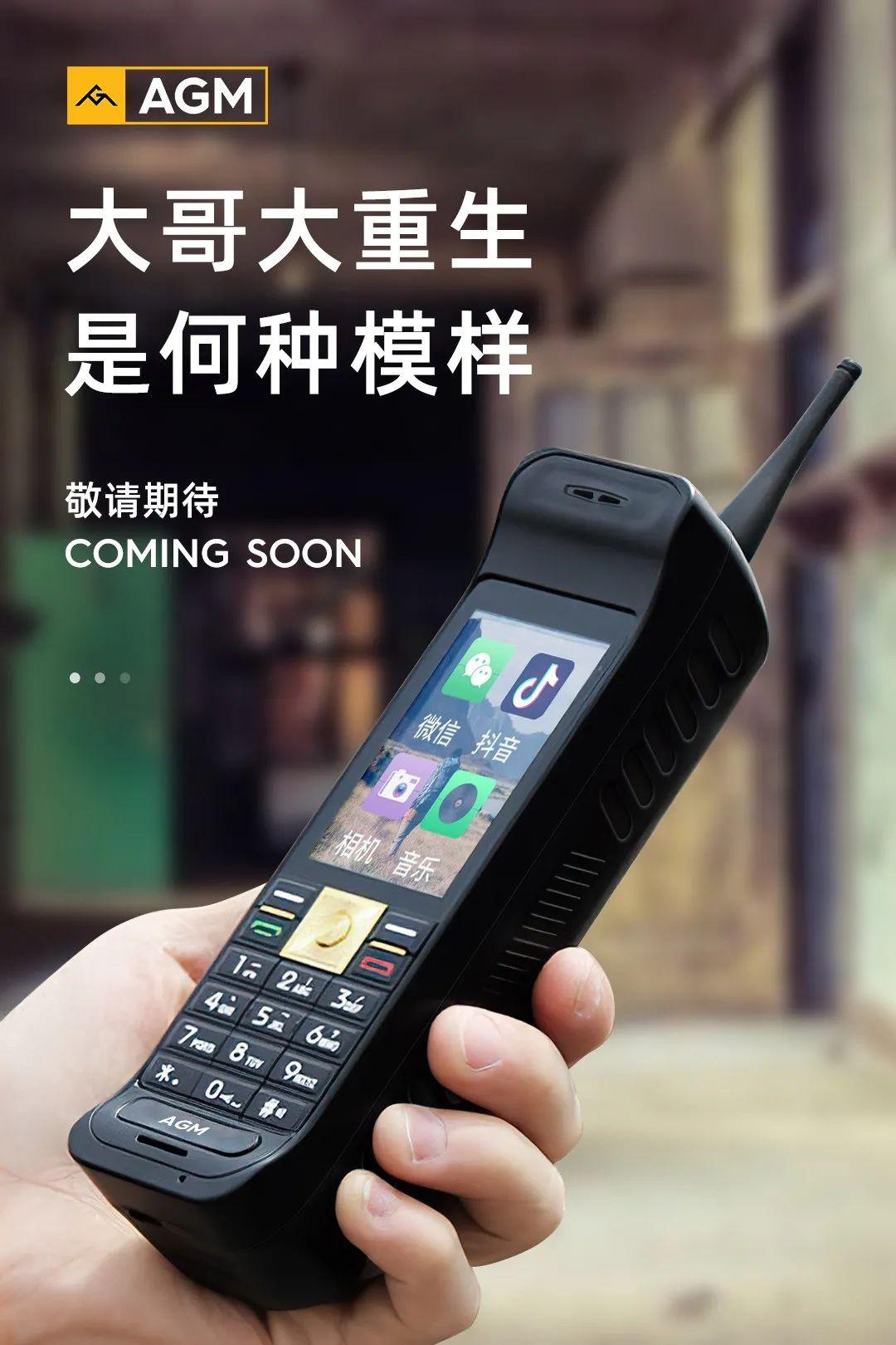 Hãng Trung Quốc giới thiệu điện thoại 'cục gạch' cho người hoài cổ